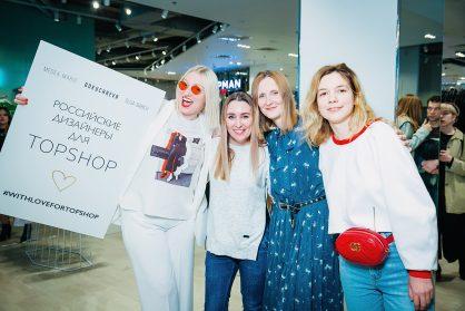 5 мест, готовых продавать одежду российских дизайнеров